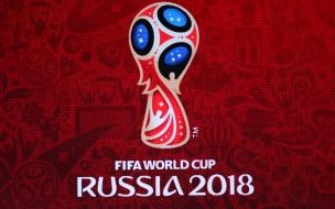 Logo de Rusia 2018