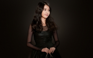 Una linda asiática