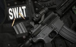 Armas y SWAT