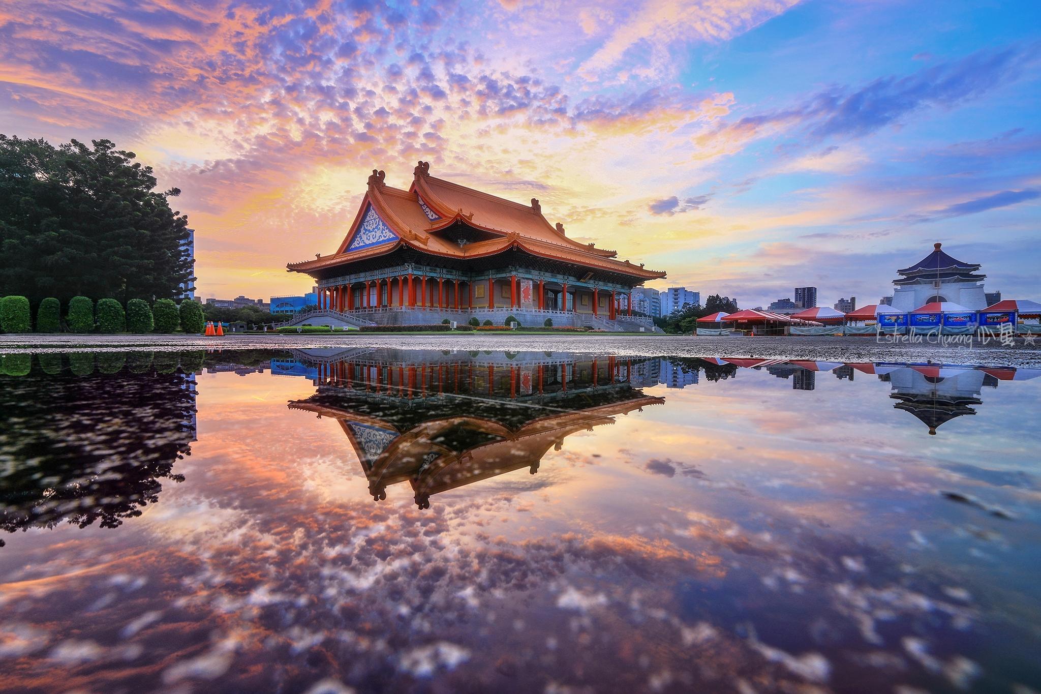 Casas en china - 2048x1365