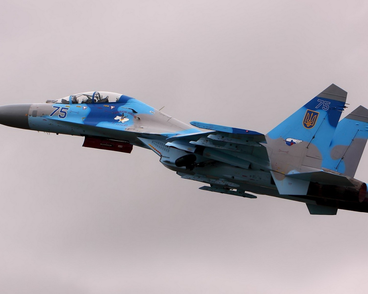 Avión militar - 1280x1024