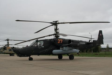 Helicóptero Black Shark - 480x320