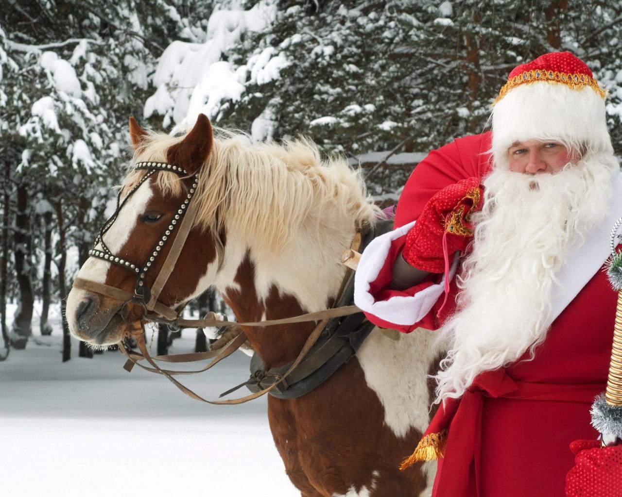 Santa Claus y un caballo - 1280x1024