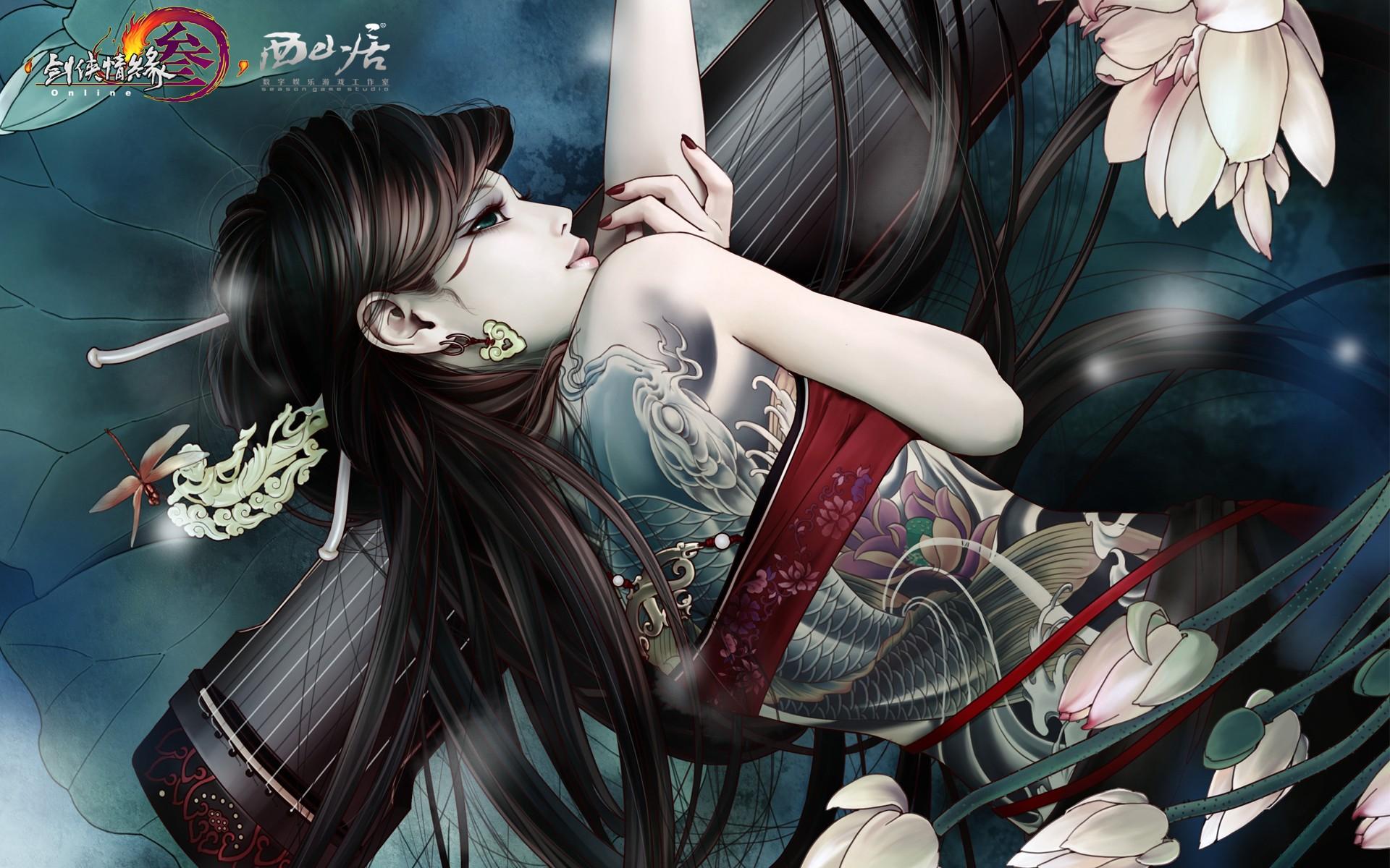 Swordsman emotion - 1920x1200